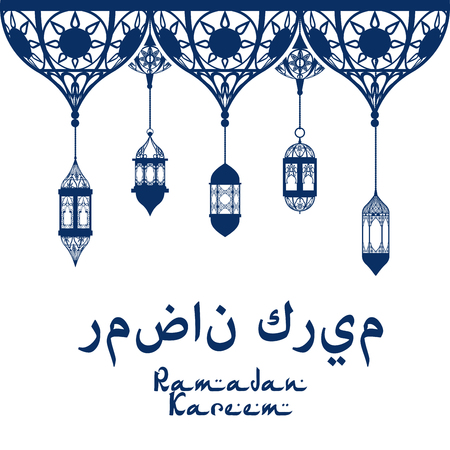 Vector lanterns for Ramadan Kareem greeting card Иллюстрация