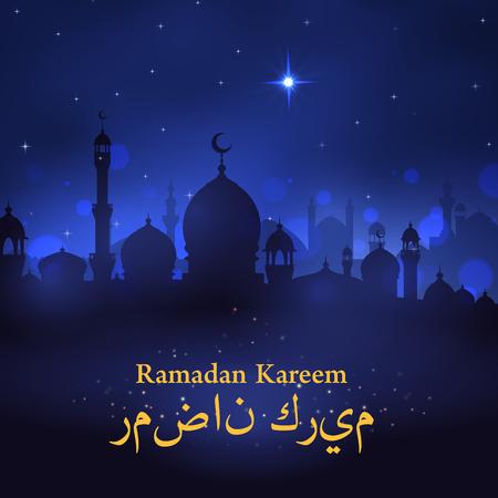 Ramadan Kareem-wenskaartontwerp van moskee, toenemende maan en fonkelende ster op nacht blauwe hemel. Vector Arabische sierkalligrafietekst voor Islamitische of Moslim Ramadan godsdienstige vakantieviering Stock Illustratie