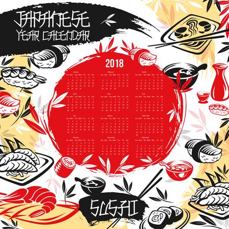 日本語カレンダー ベクトル寿司のデザインの 2018  イラスト・ベクター素材