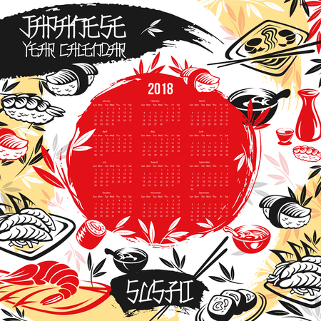 Japanese calendar 2018 of vector sushi design