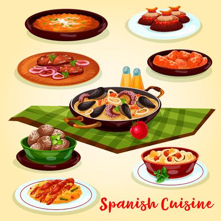 スペイン料理ディナー メニューの漫画のポスター。トマトのチリソース、牛肉と食品のテーマ デザインのケーキに焼き野菜と魚介のパエリア、卵、  イラスト・ベクター素材