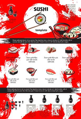 일본 요리 포스터 템플릿의 초밥과 해산물 요리. 초밥 롤과 초밥, 밥, 생선, 새우 및 캐비아를 곁들인 아시아 요리 메뉴, 해산물 쌀, 누들 스프 및 음식