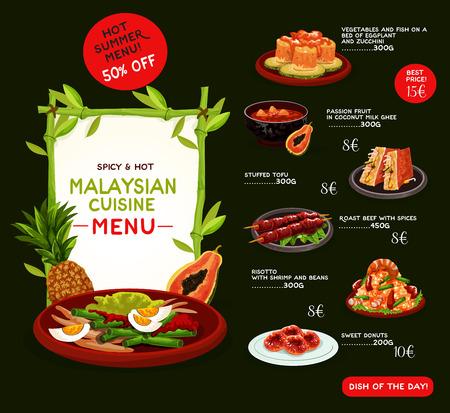 Maleisische keuken menusjabloon voor Aziatisch restaurant. Gegrild vlees, rijstrisotto van zeevruchten, plantaardige vissalade, gevulde tofu, passievrucht-dessert en lijst met donutschotels, versierd met exotisch fruit Stock Illustratie