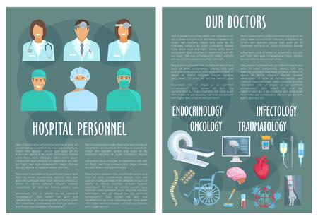 医療従事者と医師の腫瘍、外傷、薬、心臓、脳、血液と infectology と内分泌の病院ポスター テンプレート骨 x 線、脊椎 MRI。医療スタッフのテーマ デ  イラスト・ベクター素材