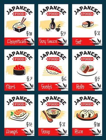 日本料理、アジア料理メニュー カード。ライス、サーモン ロール寿司、日本のシーフード レストラン、寿司バーのデザインのキャビア、にぎり寿