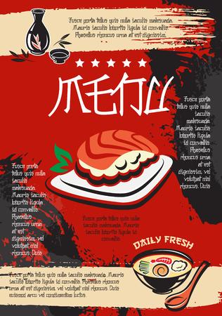 일본 레스토랑 또는 초밥 및 해산물 바 메뉴 디자인 서식 파일 또는 커버. 참치, 찐된 쌀 또는 미소 스프, 젓가락 및 해 초 국수와 연어 물고기와 튀김  일러스트