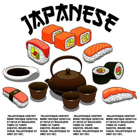 일본식 레스토랑이나 스시 바를위한 벡터 포스터