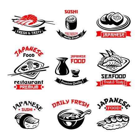 日本の魚介類や寿司バーの寿司アイコンを設定します。ベクトル分離記号刺身ロールとサーモンの魚や麺類、味噌スープ、メニュー デザインの醤油