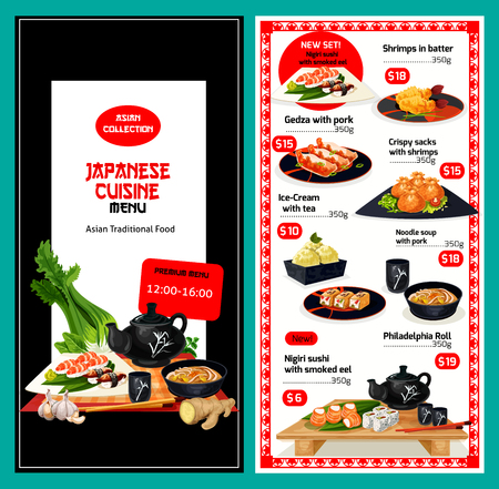 Vector lunch menu template for Japanese cuisine