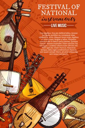 Nationaal muziekinstrument festival poster voor volksmuziek concert. Stock Illustratie