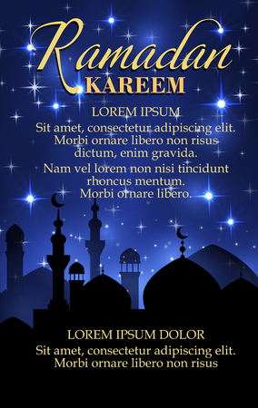 Ramadan Kareem poster for islam religion holy month Illustration