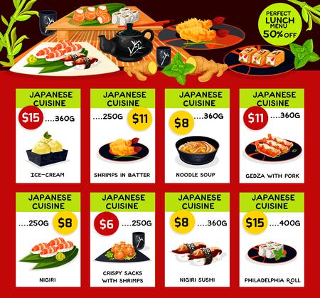 일본 요리를위한 벡터 점심 메뉴 템플릿