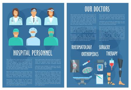 Medische vector brochure van ziekenhuis artsen Stock Illustratie