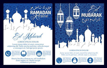 Ramadan islamic religion holy month celebration poster. Muslim mosque and Ramadan lantern with arabic ornament on background banner set with text layout and icon of crescent moon, star, koran