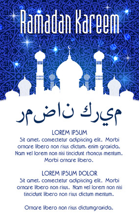 Ramadan Kareem greeting card or poster design. Vector mosque, crescent moon and twinkling star in blue night sky and Arabic ornament calligraphy text for Islamic Muslim Ramadan religious fasting