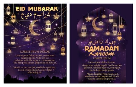 Eid Mubarak en Ramadan Kareem posters voor islamitische religieuze feestdaggroet. Vectormoskee in toenemende maan en fonkelende ster met Arabische kalligrafie voor traditionele Islamitische festivalviering Stock Illustratie