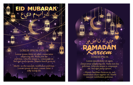Eid Mubarak and Ramadan Kareem posters set for Muslim religious holiday greetign. Vector mosque in crescent moon and twinkling star with Arabic calligraphy for traditional Islamic festival celebration