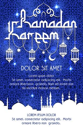라마단 카림 거룩한 금식 휴일 인사말 포스터 또는 카드. 벡터 아랍어 달 필 텍스트 및 등불 이슬람 종교 라마단 밤 축 하를위한 블루 모스크 대성당 이