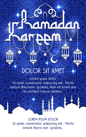 Ramadan Kareem holy fasting holiday greeting poster or card. Vector Arabic calligraphy text and lantern lights over blue mosque minarets for Muslim Islamic religious Ramadan night celebration