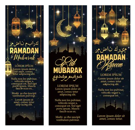 Ramadan Kareem en Eid Mubarak groetbanners voor islamitische religieuze feestdagen. Vector decor van lantaarns licht, moskee-minaretten, halve maan en fonkelende ster met Arabisch voor islamitische kalligrafie