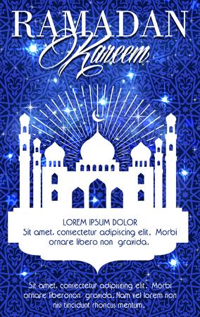 Ramadan Kareem wenskaart of poster van blauwe moskee, halve maan en fonkelende ster met Arabische sierlijke tekst kalligrafie voor Islam Moslim religieuze Ramadan vakantie feest