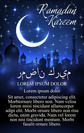 Ramadan Kareem greeting card or poster of crescent moon and twinkling star over mosque. Vector Arabic calligraphy letters design for Muslim Islamic traditional Ramadan fasting night religious holiday