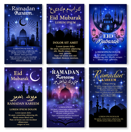 Ramadan Kareem brochure set for festival of muslim religion holy month. Mosque and minaret topped with crescent moon poster, decorated by Ramadan lantern with night sky full of stars on background