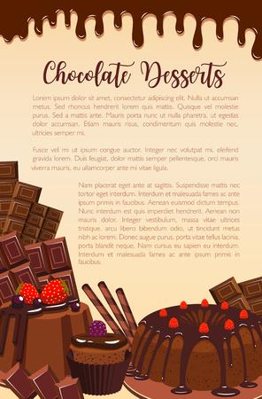 초콜릿 디저트 빵집의 벡터 포스터 일러스트