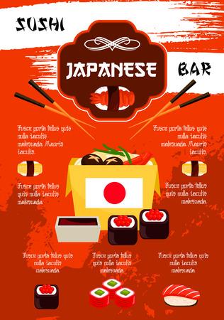 Vector poster for sushi bar or Japanese restaurant
