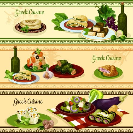 フード デザインのギリシャ料理レストラン バナー