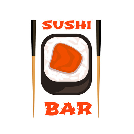 Sushi bar vector icon for Japanese restaurant Ilustrace