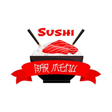 Sushi bar vettore icona di riso per la cucina giapponese Archivio Fotografico - 82308521