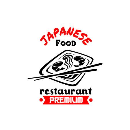 日本レストランや寿司バーのベクトル アイコン