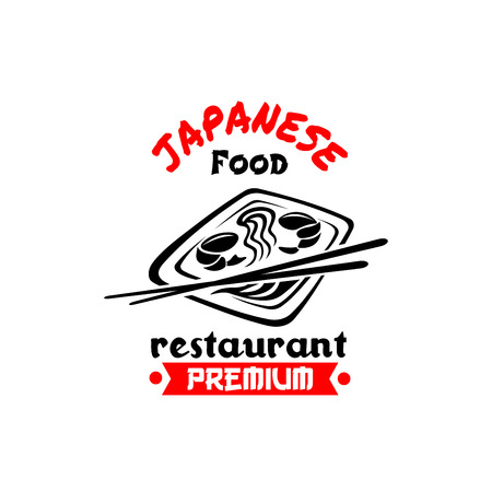Japanese restaurant or sushi bar vector icon