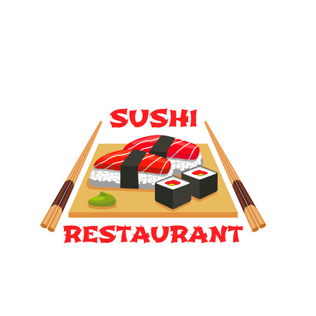 Sushi Japanese food restaurant bar vector icon Ilustrace
