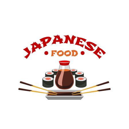 일본 스시 요리 레스토랑의 벡터 아이콘 일러스트