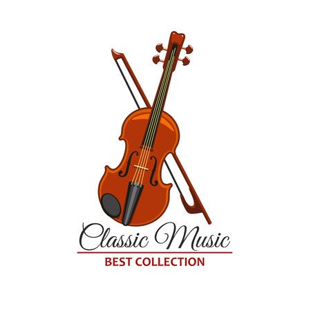 클래식 오케스트라 콘서트 바이올린 벡터 아이콘 일러스트