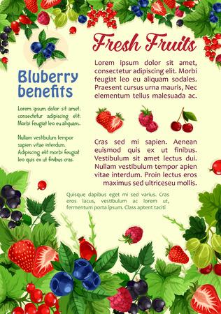신선한 딸기와 과일 벡터 포스터