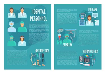 Medical brochure for hospital personnel doctors Illustration