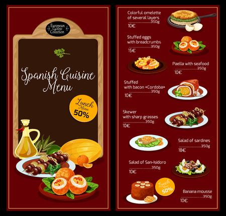 스페인 요리를위한 벡터 점심 메뉴 템플릿 일러스트