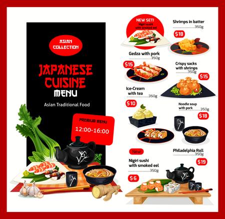 일본 요리 벡터 메뉴 가격 카드 템플릿 일러스트