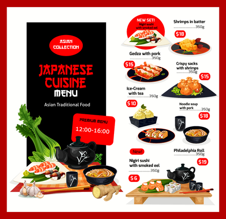 Japanese cuisine vector menu price cards template Иллюстрация
