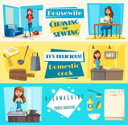 家事掃除洗濯裁縫のベクトルのアイコン