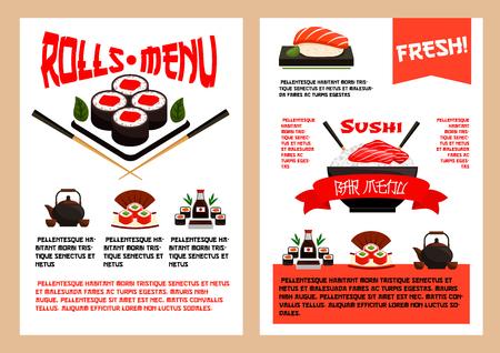 일식 레스토랑 또는 스시 요리 벡터 메뉴 일러스트