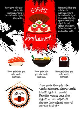 A Japanese restaurant sushi menu vector poster illustration. Illustration