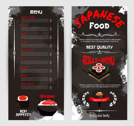 Vector Preis-Menü für japanische Sushi-Restaurant Standard-Bild - 83082351