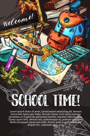 학교 칠판에 분필 스케치 포스터를 제공합니다. 일러스트