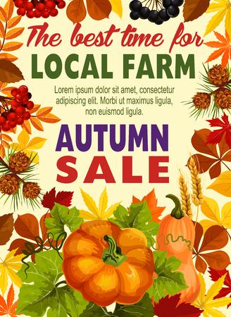 ファーム収穫の野菜、葉の秋の販売ポスター