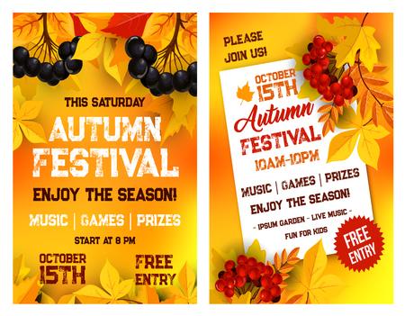 秋の葉の秋祭ベクトル ポスター