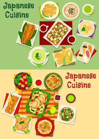 아시아 음식 디자인을위한 일본 요리 아이콘 세트 일러스트